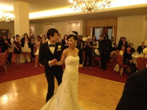 Ruby and James Chang 1st Dance